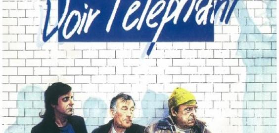 Partie de l'affiche du film de Jean Marboeuf